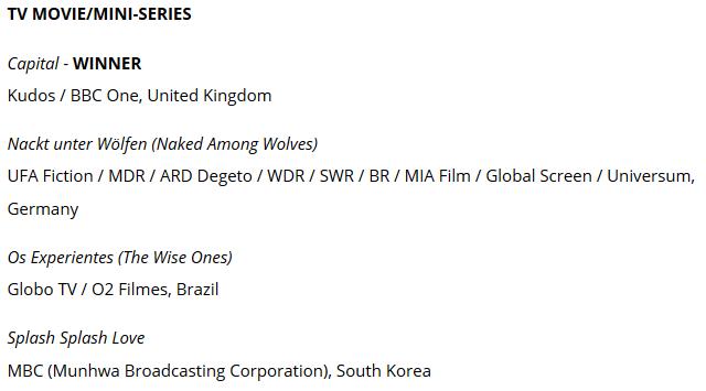 Screenshot_2018-10-20 44th International Emmy Awards Full Winners List