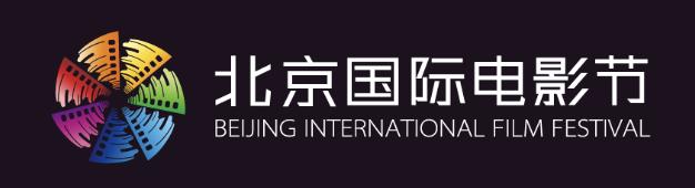 Beijing Film Festival logo black
